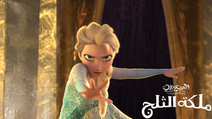 Frozen - Uma Aventura Congelante ملكة الثلج