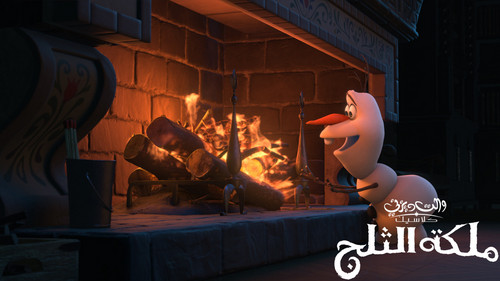 frozen fondo de pantalla possibly with a fuego entitled frozen ملكة الثلج