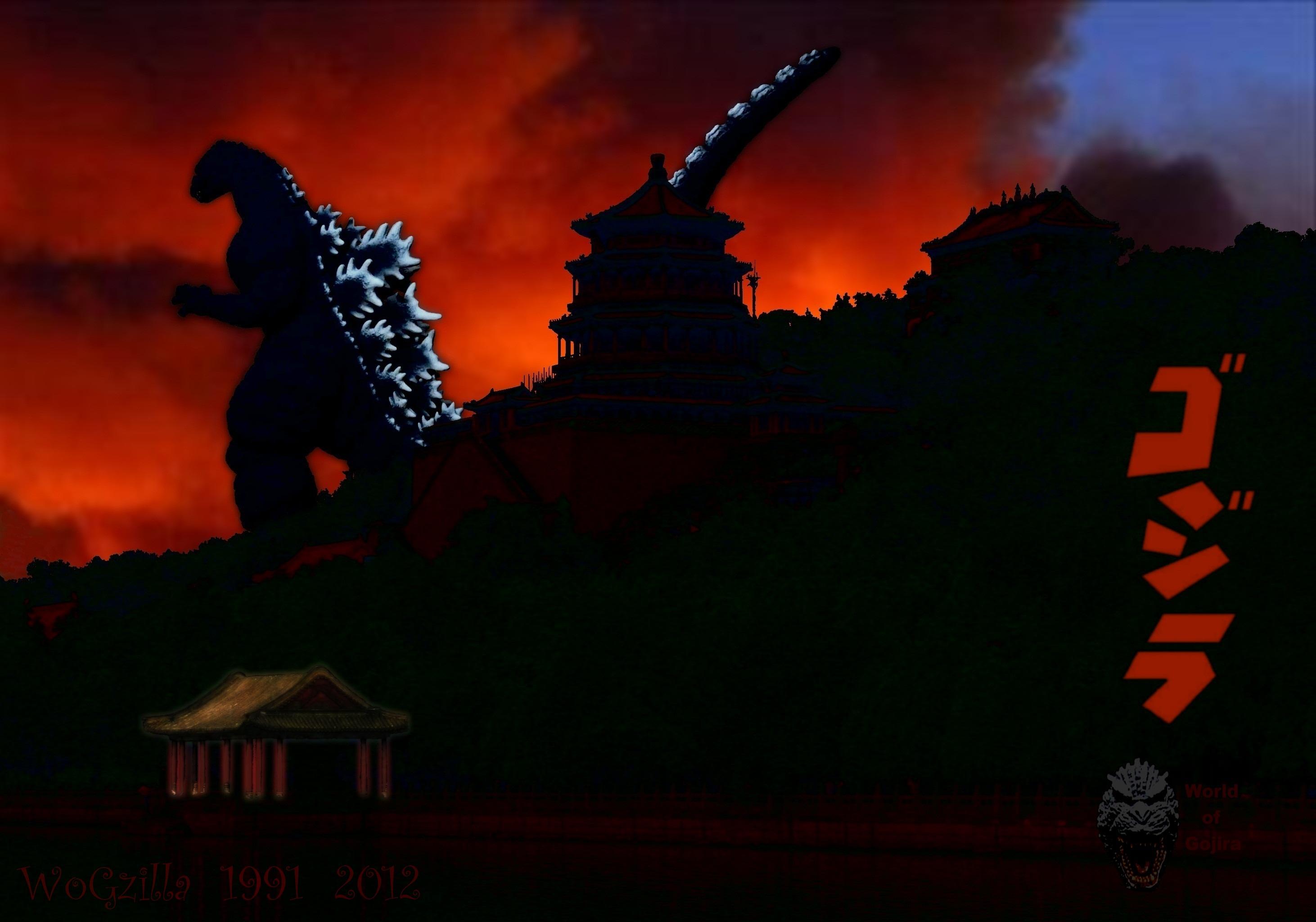 Godzilla 1991 by WoGzilla