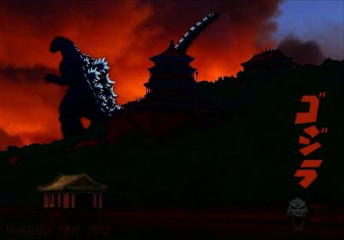 GianT MONSTERS wallpaper called Godzilla 1991 by WoGzilla