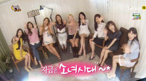 SNSD Night 星, 星级