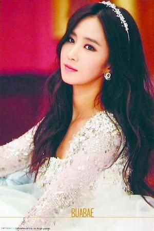 Yuri photocard