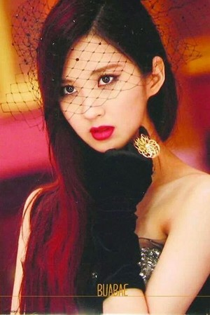 SeoYeon photocard