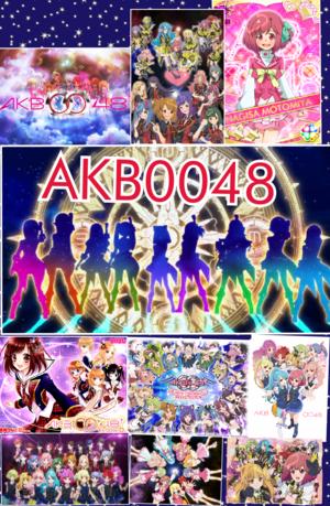 AKB0048 collage