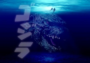 Godzilla 2014 由 WoGzilla