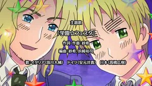Gakuen Hetalia Axis Powers - Incapacitalia screenshot rapeface watch out Sey