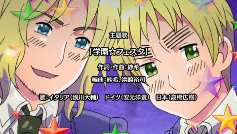 Gakuen Hetalia screenshot rapeface watch out Sey