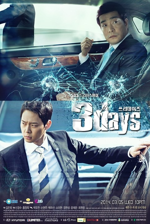 'Three Days'