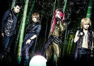 Born J-Rock