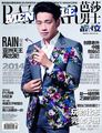 Rain for 'Harper's Bazaar' - jung-ji-hoon-rain-bi photo