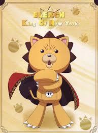 Kon king of newyork