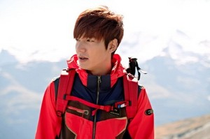 Lee Min Ho for 'Eider'