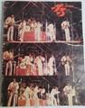 A Vintage Jackson 5 Concert Tour Program - michael-jackson photo