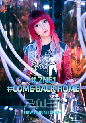 Minzy Come Back tahanan