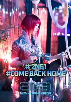 Minzy Come Back home pagina