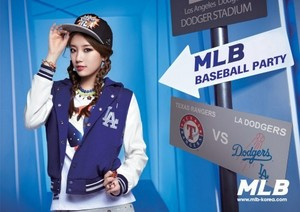 miss A's Suzy for 'MLB'
