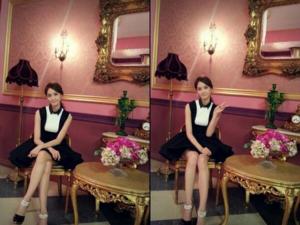 Yoona UFO thông tin các nhân Picture