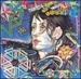 TODDRUNDGREN - music icon
