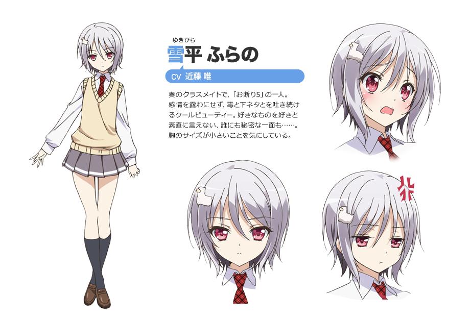 Noucome Yukihira