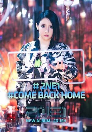 Park Bom Come Back utama