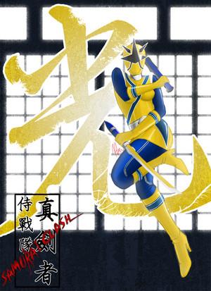 Samurai emas