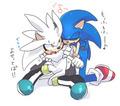 Stop it,Sonic!