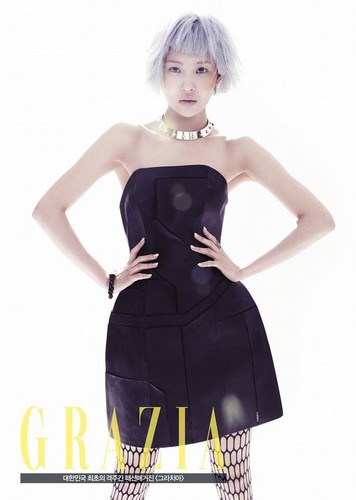 Sunmi fond d'écran containing a cocktail dress titled Sunmi 'GRAZIA'
