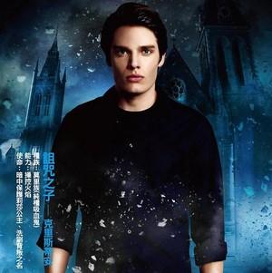 Vampire Academy Taiwanese poster