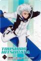 Toushiro Hitsugaya  - toushirou-hitsugaya photo