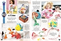 The Disney Catalog - Fall 1990: The Little Mermaid Merchandise - walt-disney-characters photo