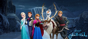 ملكة الثلج ,ديزني nagyelo