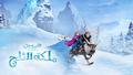 ملكة الثلج nagyelo