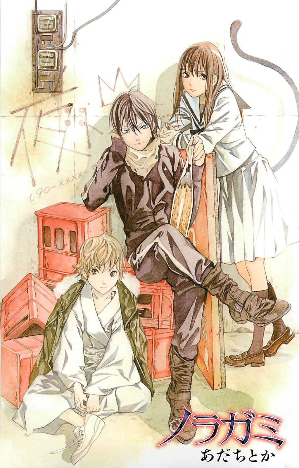 ººnoragamiºº Noragami Photo 36864520 Fanpop