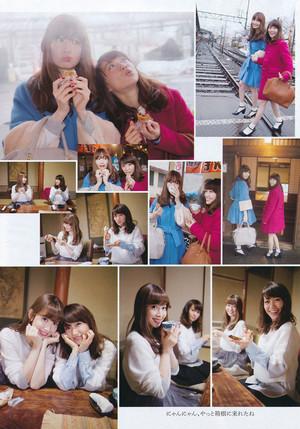 「Weekly Playboy」No.15 2014 (Oshima Yuko•Kojima Haruna)
