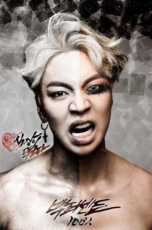 Chanyong 'Heart Is Racing'