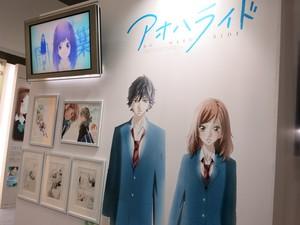 Ao Haru Ride Exhibition at AnimeJapan 2014