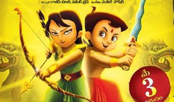Bheem and arjun