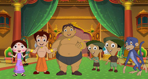 Bheem & his Friends