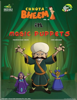 Bheem in magic puppets