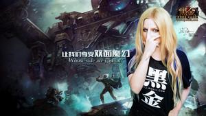 Black Gold Game Online