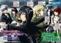 Code: Breaker.☢. - manga photo