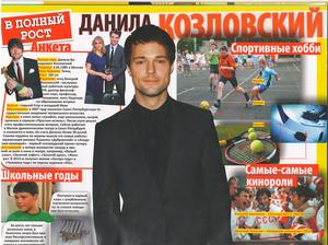 Danila Kozlovsky in Vse Zvezdy Magazine April 2014