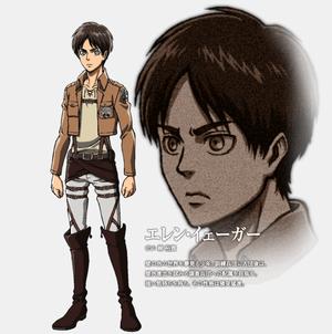 Eren Jaeger character डिज़ाइन