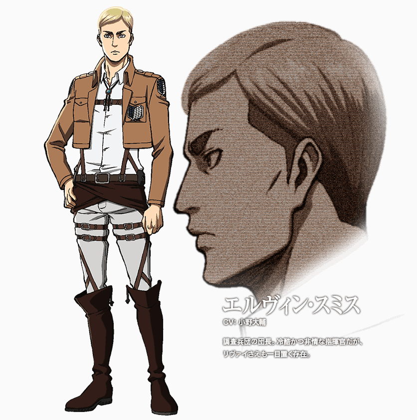 Attack on titan guys images erwin smith character design for Design attack