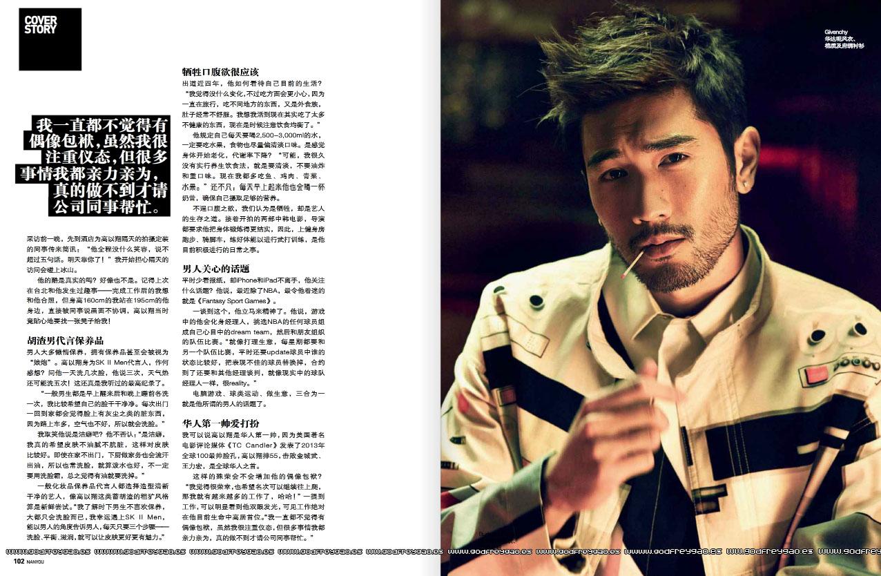 Godfrey for Nanyou Magazine (Spring/Summer '14)