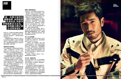 Godfrey Gao fondo de pantalla possibly with a newspaper called Godfrey for Nanyou Magazine (Spring/Summer '14)