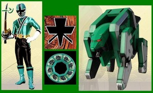 Green samurai ranger