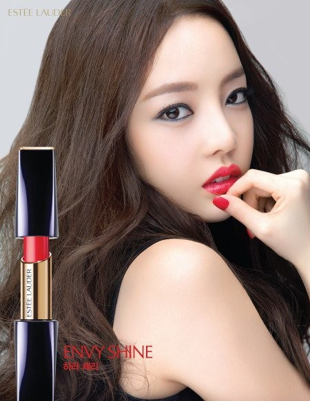 Kara Images Hara Estee Lauder Wallpaper And Background Photos
