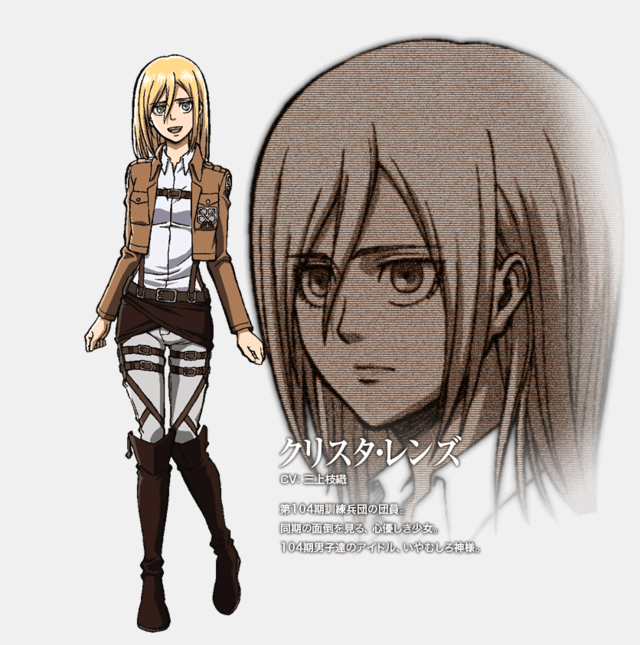 Attack on titan historia reiss wallpaper free iphone wallpapers