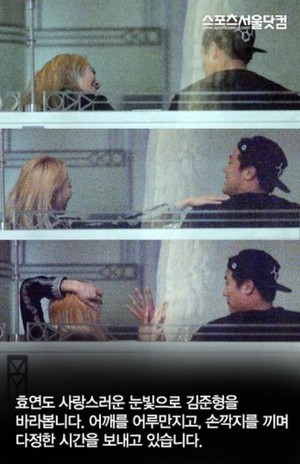 Hyoyeon and Kim geai, jay